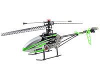 Большие радиоуправляемые вертолеты