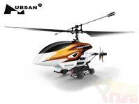 Для вертолетов Hubsan
