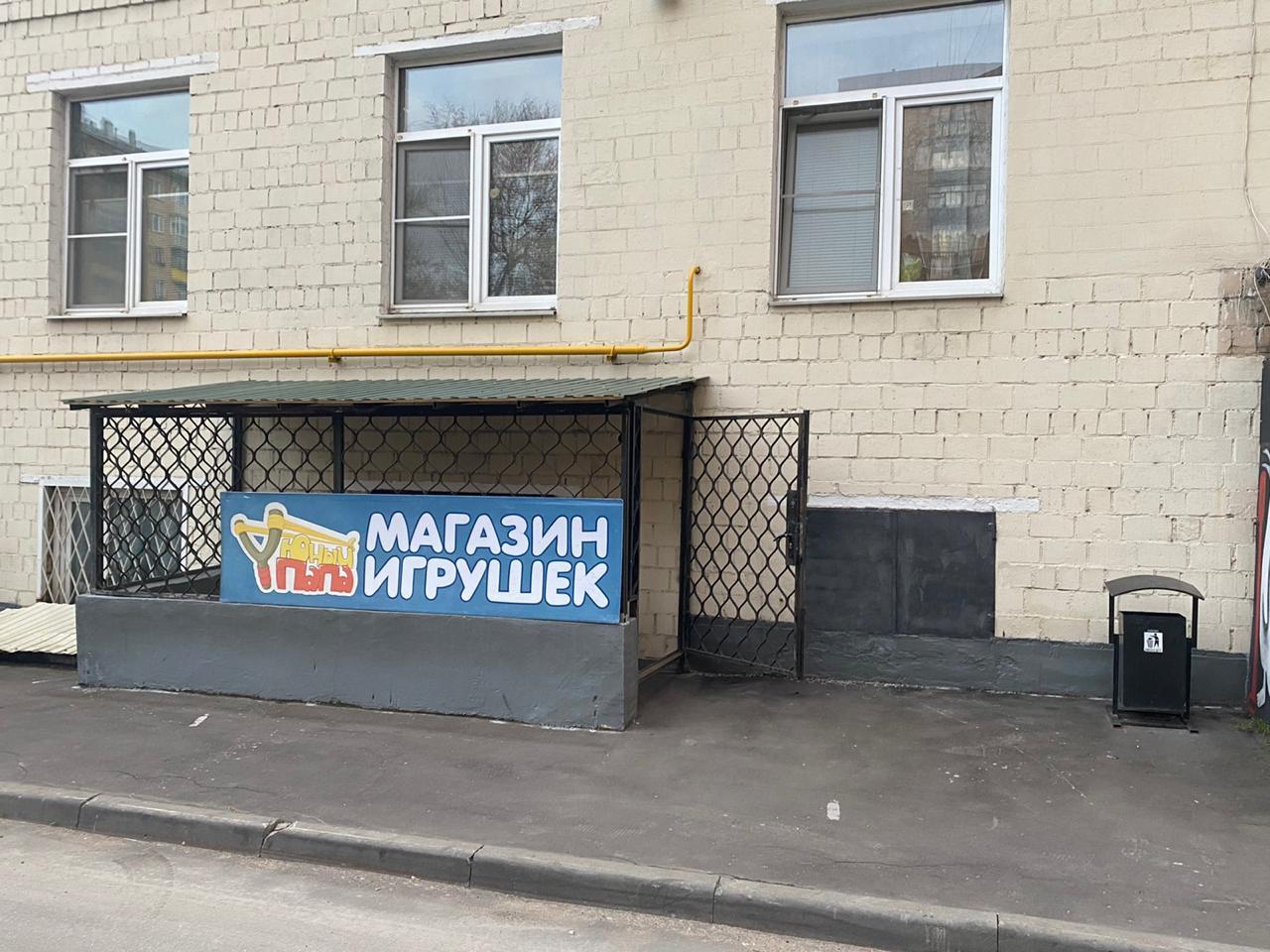 Москва, м. Автозаводская - розничный магазин и сервис-центр