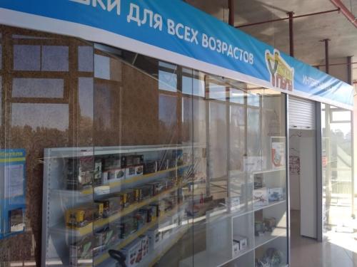 Воронежская область, Бобров - розничный магазин