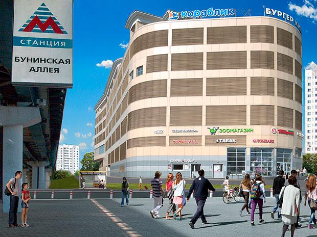 Москва, р-н Бутово - розничный магазин