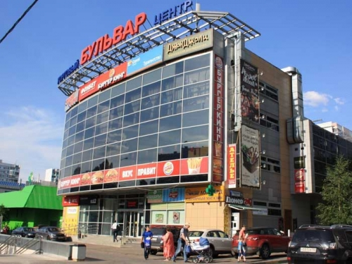 Москва, м. Крылатское - розничный магазин