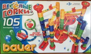 Горка-конструктор Bauer Весёлые горки 105 элемента ( в коробке)