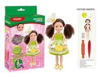 """Масса для лепки """"Создай свой стиль"""", набор для создания наряда для куклы"""