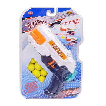 Бластер 2в1 (стреляет мягкими шариками или водой)