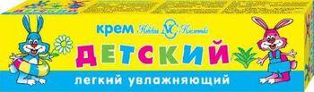 Крем НК Детский легкий увлажняющий 40мл