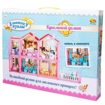 В гостях у куклы. Дом кукольный, с мебелью и человечками, 136 деталей, в коробке