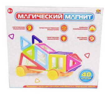 Конструктор Магический магнит, не менее 40 деталей, в коробке