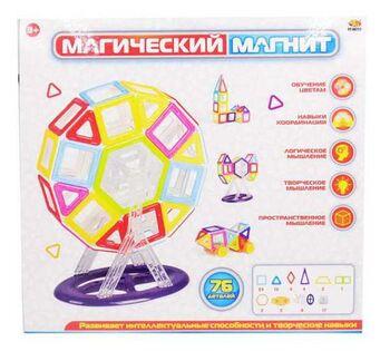 Конструктор Магический магнит, не менее 76 предметов, в коробке