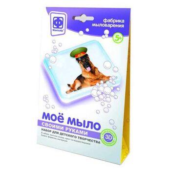 Набор Моё мыло №5 Собака в фуражке
