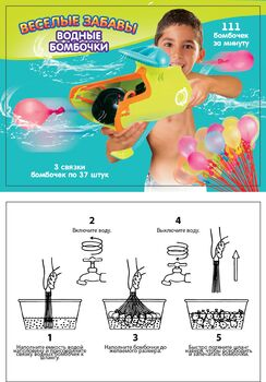 Бластер для снежков, водных бомбочек и мячей 3 в 1 Веселые забавы, 2 цвета в ассортименте (зеленый, голубой)