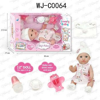 Пупс ABtoys Baby Ardana 30см, в розовом платье, шапочке и носочках, в наборе с аксессуарами, в коробке