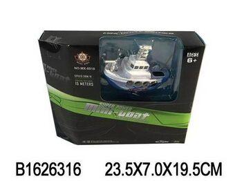 Катер на радиоуправлении Рыбацкий катер 23,5*19,5 см