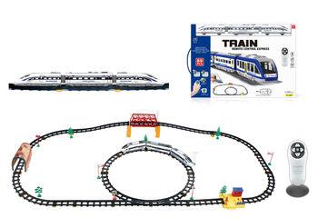 Железная дорога с пультом управления (поезд Белый экспресс, длина полотна 618 см, свет, звук) - 2808Y-2