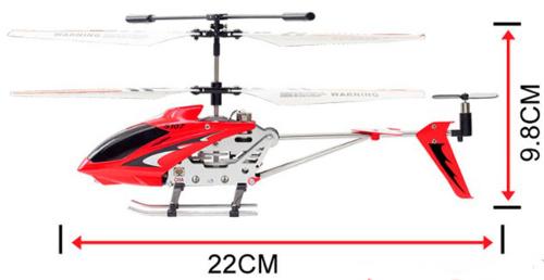 Вертолет на радиоуправлении SYMA S107G Red Phantom для начинающих