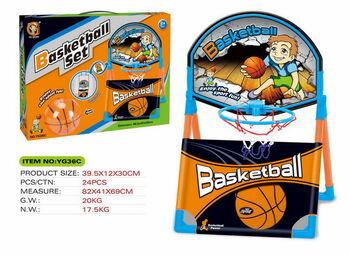 Баскетбол (38.5*40*58 см.), в комплекте баскетбольное кольцо и мяч