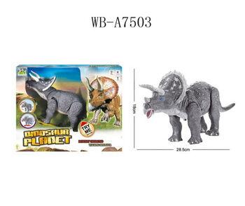 Динозавр, световые и звуковые эффекты, 50,7х30,5х11,8 см