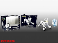 Интерактивная собака Zhorya Dog Smart Pet