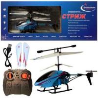 Вертолет на инфракрасном управлении Стриж (синий)
