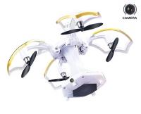 Квадрокоптер - Шар