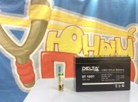 Аккумулятор Pb DELTA 12V 7000 mAh DT 1207