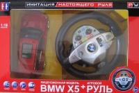Радиоуправляемая машина Double Eagle BMW X5 1:18 с пультом управления в виде руля