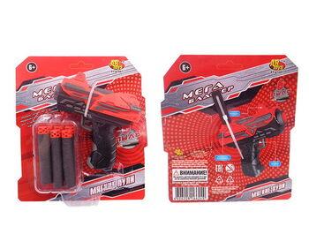 Мегабластер Набор для стрельбы мягкими пулями ( пистолет и 6 пуль в комплекте)