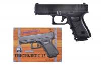 Детский пистолет пневмо Glock 17 G.15