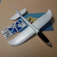 Самолет-планер, для игры на открытом воздухе 44х42х4 см