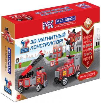 Магнитный конструктор МАГНИКОН МК-50 Пожарная станция