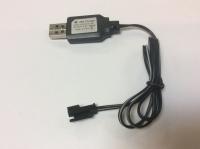 Зарядное устройство USB Huina 1520-1530-1540
