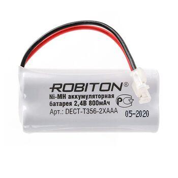 Аккумулятор NiMH AAA 2.4V 800mAh ROBITON T-356 Flatpack UNI Plug