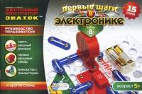 Электронный конструктор ЗНАТОК Первые шаги в электронике набор В