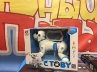 Интерактивная собака Toby 8205 синяя