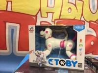 Интерактивная собака Toby 8205 розовая