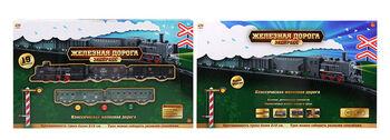 Железная дорога Экспресс, 201 см, на батарейках, 19 предметов
