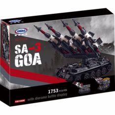 Конструктор Xingbao SA-3GOA-T55 Tank (1753 дет)