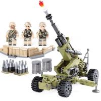 Конструктор XingBao Зенитная пушка (350 деталей) - XB-06011