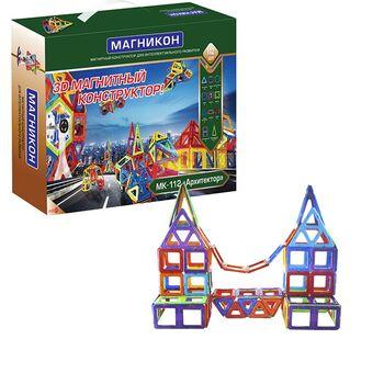 Магнитный 3D конструктор Магникон Архитектор MK-112 - MK-112