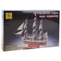 Сборная модель Китобойное судно Нью Бедфорд