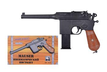 Детский пистолет металл Mauser стреляет пластиковыми шариками