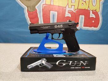 Детский пистолет металлический Smith & Wesson 645 K.6 калибр 6мм