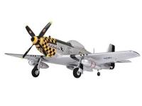 Радиоуправляемый самолет Top RC P-51D (желтая раскраска) 750мм PNP