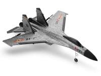 Радиоуправляемый самолет XK Innovation J11 340мм EPP 2.4G 3-ch LiPo RTF (серый)