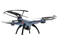 Квадрокоптер Syma X5HW 4CH 2.4G с барометром и FPV камерой