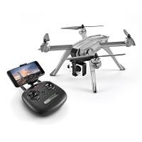 Квадрокоптер MJX Bugs 3 PRO FPV GPS RTF 2.4G - MJX-B3PRO-C6000