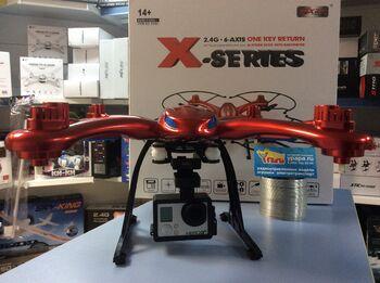 Квадрокоптер с барометром MJX X102H 2.4G с креплением для экшн камер - X102H
