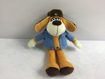 Мягкая игрушка Собака в голубом пиджаке, 18см