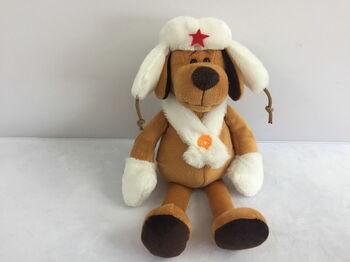 Мягкая игрушка Собака в белой ушанке, 20см