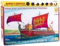 Сборная модель Звезда 9019PN Римская императорская трирема